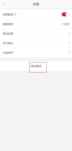 網易嚴選app圖片1