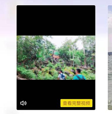 騰訊時光app能做多長視頻2