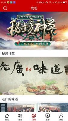 荔枝臺app截圖2