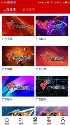 荔枝臺app截圖3