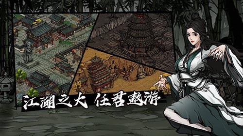 烟雨江湖狂风剑法怎么获得 秘技出处及属性招式介绍