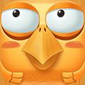 BirdieQueue