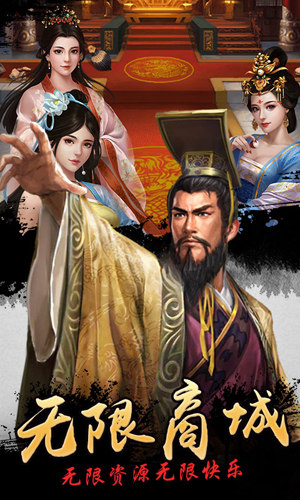 新水滸商城版截圖1