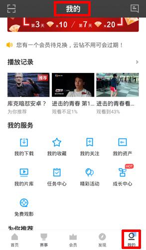 PP視頻app下載在哪里找2