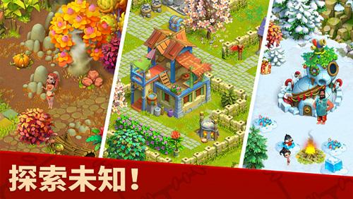 家庭島農場游戲截圖2