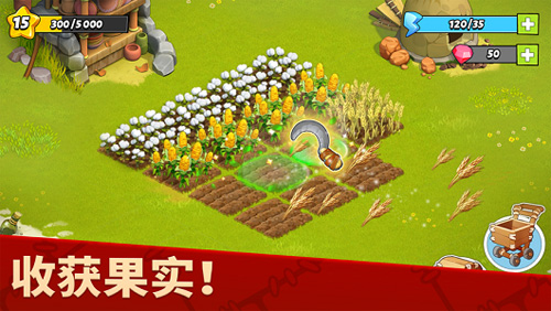 家庭島農場游戲截圖4