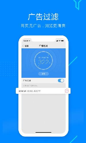 搜狗浏览器app截图5