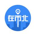 在市北app
