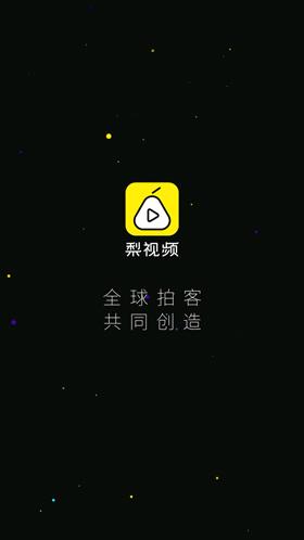 梨視頻App怎么下載到本地