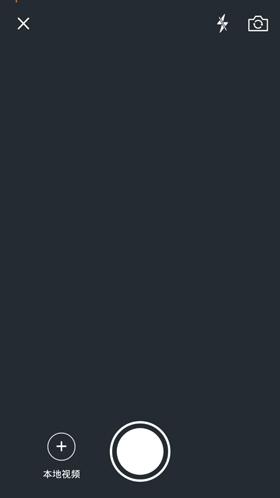 梨視頻App怎么投稿2