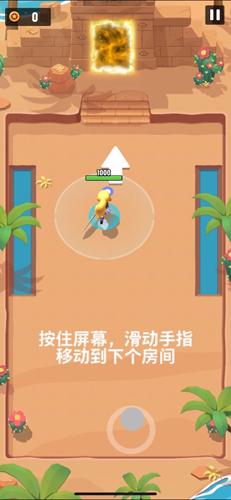 魔劍奇兵游戲截圖1