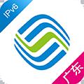 廣東移動手機營業廳app