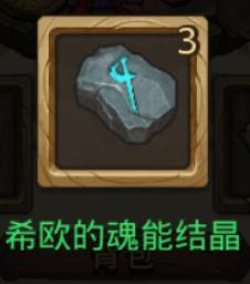 不思議迷宮x萬象物語聯動前瞻圖5