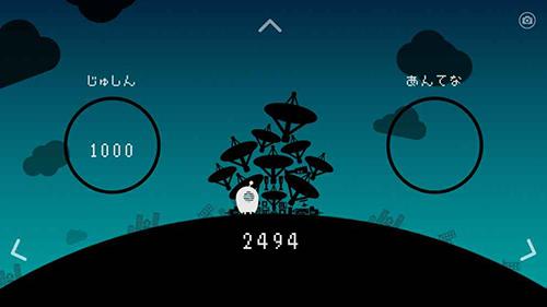 孤單一人的行星截圖3