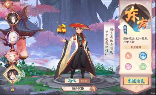 狐妖小红娘5