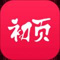 初頁app