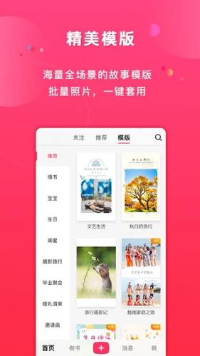 初頁app截圖1