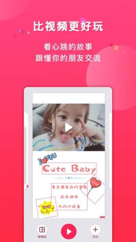 初頁app截圖4