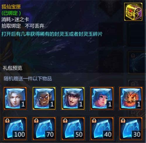 夢三國手游3