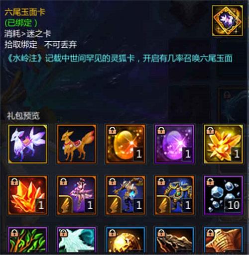 夢三國手游4