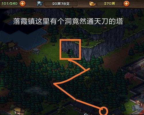 煙雨江湖圖片