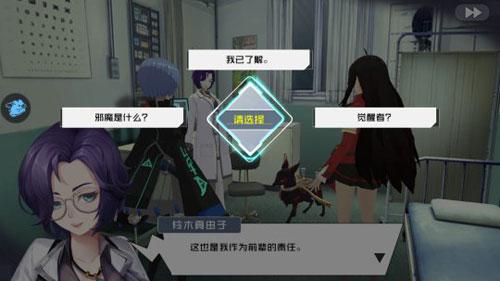 櫻都學園評測圖4