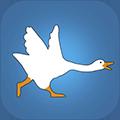 大鵝模擬器免費版