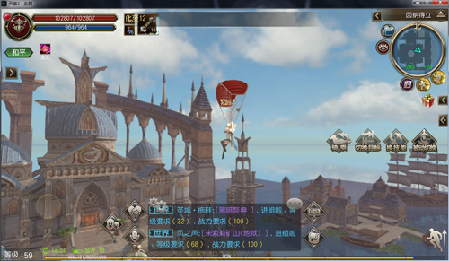 NCsoft正版授权《天堂2 血盟》冬日福利