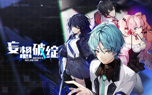 《妄想破绽》PS4 Steam版本今日正式发售