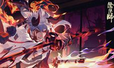 阴阳师以下哪个是源氏妖怪兵器军队的正确名字