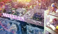 《龙族幻想》手游今日公测正式开启!