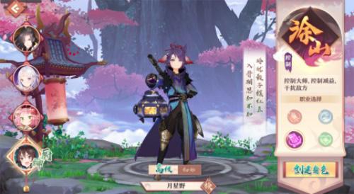 狐妖小红娘7