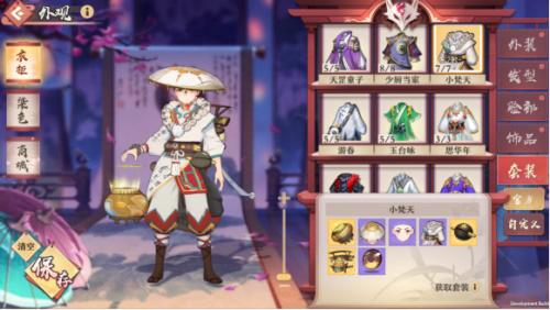 狐妖小红娘8