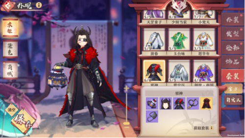 狐妖小红娘9