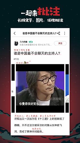 捉妖app截图3