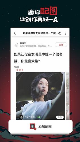 捉妖app截图5