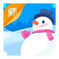 雪地阅读教师端app