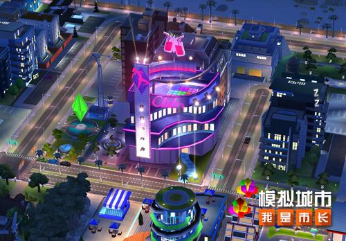 《模拟城市:我是市长》建造购物中心感受黑五
