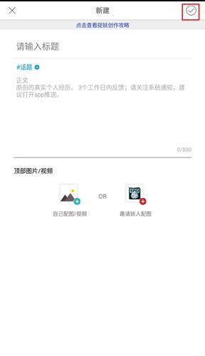 捉妖app图片2
