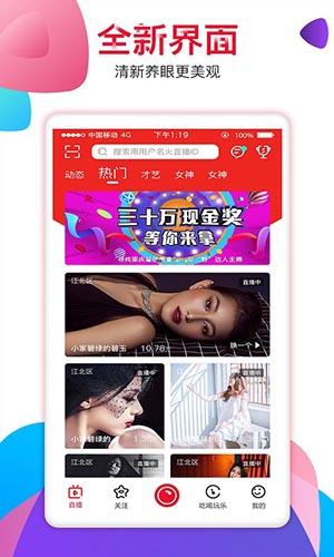 野山椒app截图2