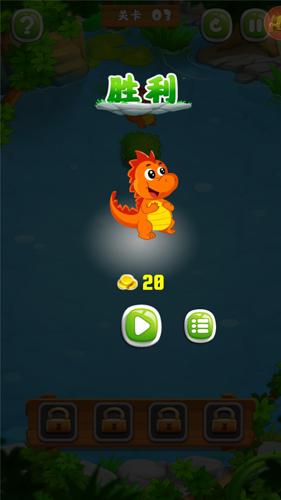 开心跳跳恐龙截图4