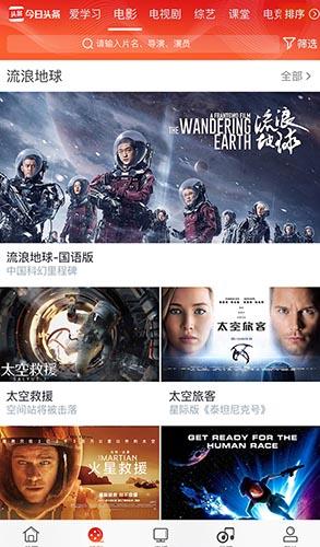 浙江联通app截图1