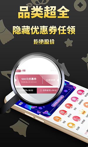 优淘集市app截图1