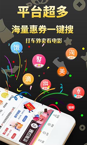 优淘集市app截图2