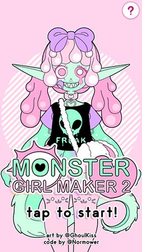 怪物少女制作器2截图1