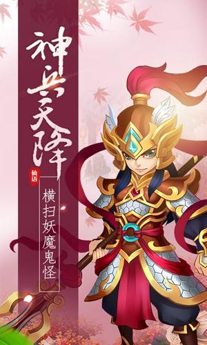 梦幻仙语海量版截图2