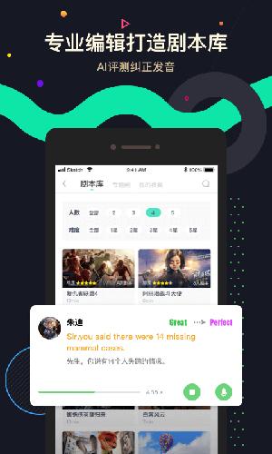 交流电app截图2