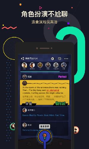 交流电app截图4