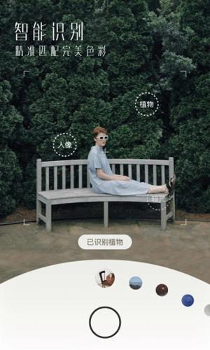 uoka有咔相机app截图1