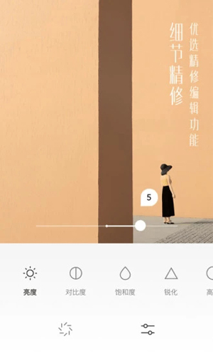 uoka有咔相机app截图5